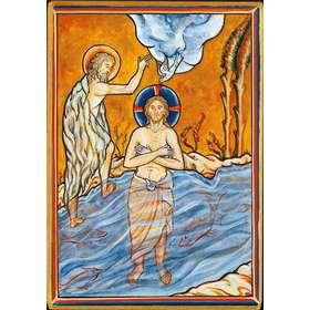 Baptême (Montage plat)
