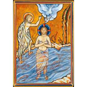 Baptism (Montage plat)