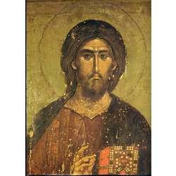 Christ the Pantocrator (G)