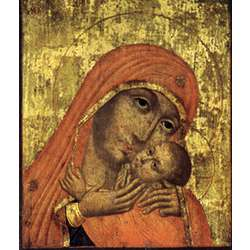 Virgen de Korsum