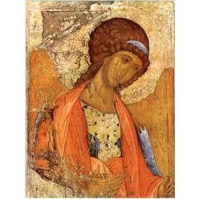 Saint Michael (G, M)