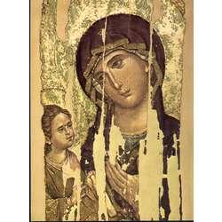 Virgen Hodogitria (G)