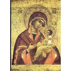 Vierge Hodigitria