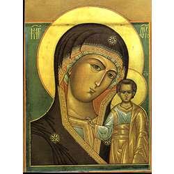 Vierge de Kazan (G)