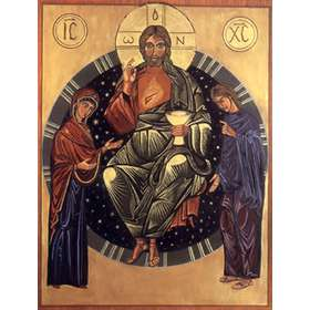 le Cœur Sacré de Jésus