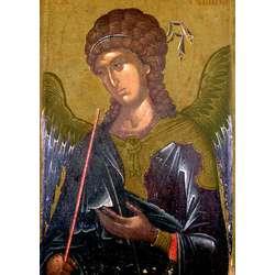 Saint Gabriel (G)