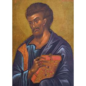 Saint Luke the Evangelist (G)