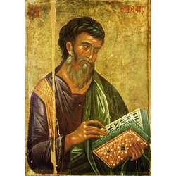 Saint Matthieu Apôtre (G)