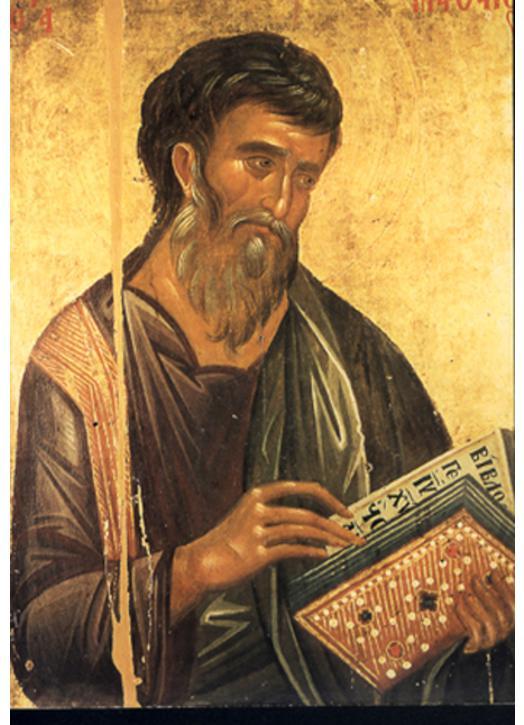 Saint Matthieu Apôtre (M)