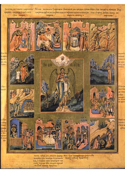 Saint Jean-Baptiste et scènes de sa vie