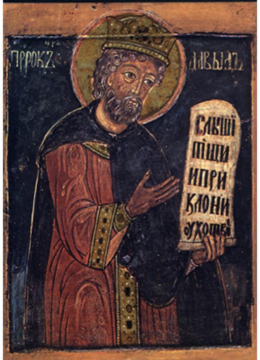 The holy king David