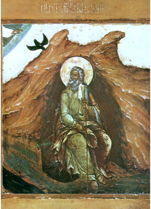 Saint Prophète Elie