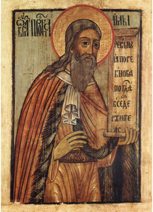 The Holy Prophet Elijah