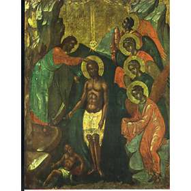 Le Baptême de Notre-Seigneur