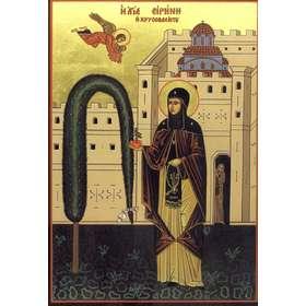 Sainte Irène, Abbesse de Constantinople