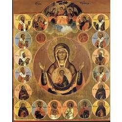 La Virgen del signo en medallón