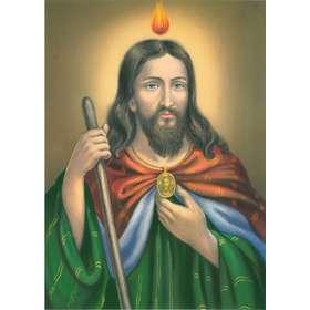 Saint Jude Apôtre