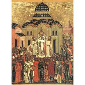l'Exaltation de la Croix