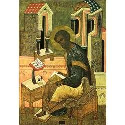 Saint Matthieu Evangéliste