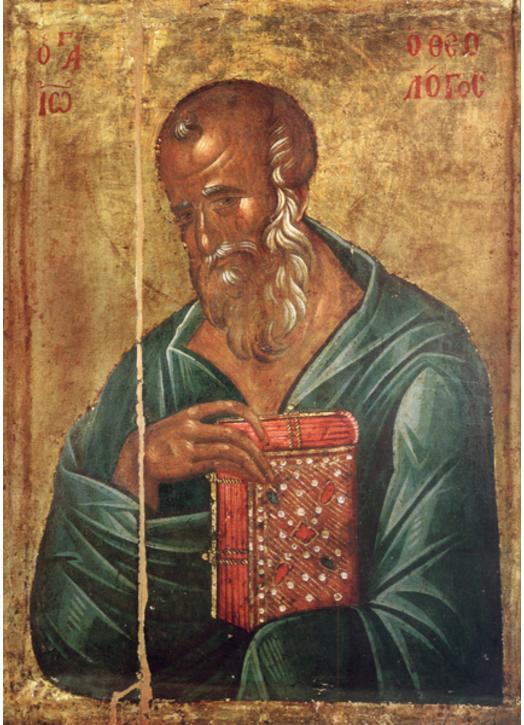 Saint Jean Apôtre