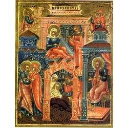 Nativity of Virgin Mary