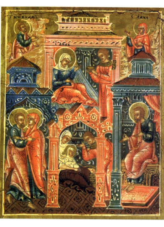 Nativity of Virgin Mary