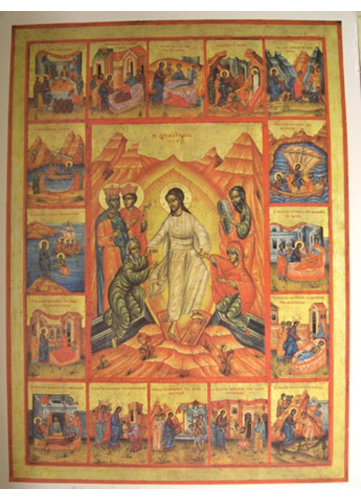 Les Miracles du Christ XX S.
