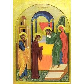 La presentación de Nuestro Señor en el Templo