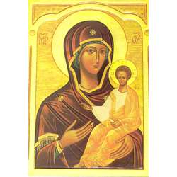 Vierge du Chemin