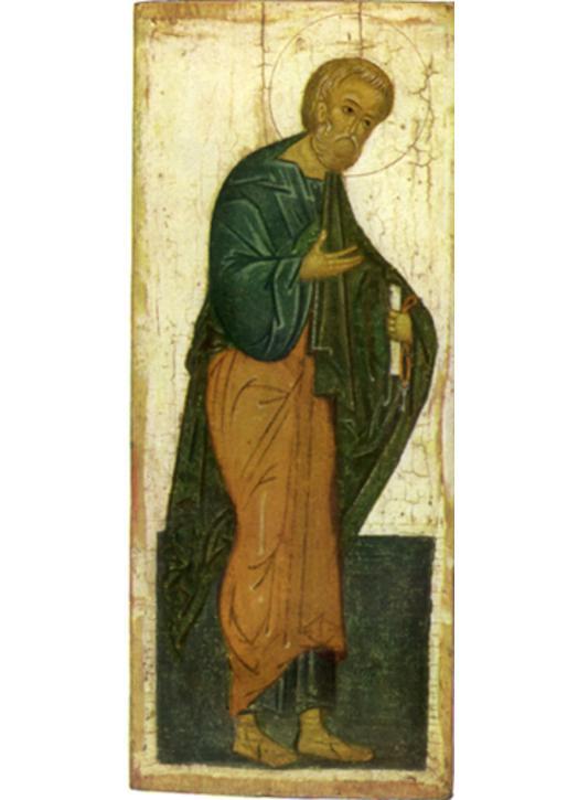 Saint Pierre, Apôtre