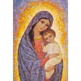 La Mère de Dieu avec L'Enfant-Jésus