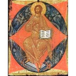 Cristo entre las Potestades