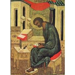 Saint Marc Evangéliste