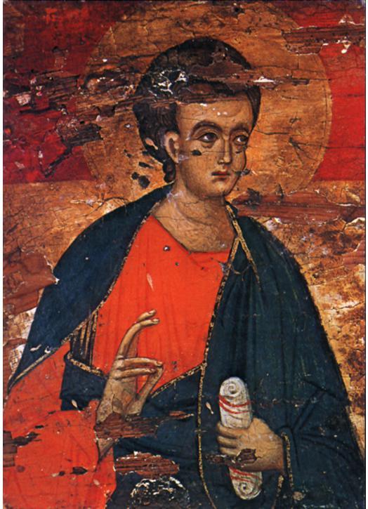 Saint Thomas Apôtre