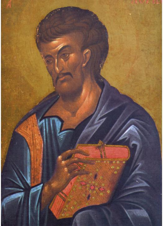 Saint Luc Evangéliste