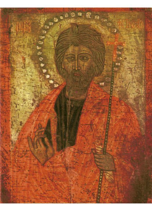 Saint André Apôtre