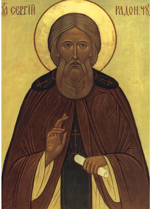 Saint Sergius of Radonez