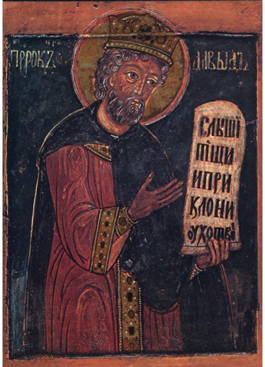 Saint roi David