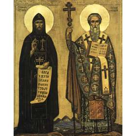 Saint Cyril et Saint Methodius