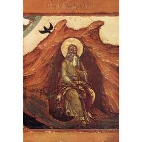 El santo Profeta Elías
