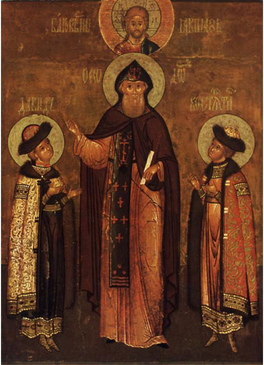 Saint Théodore, David et Constantin