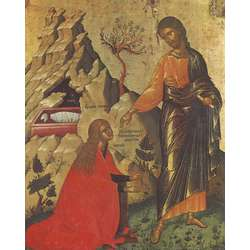 Saint Mary Magdalen and Our Lord
