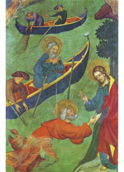 Saint Pierre Apôtre