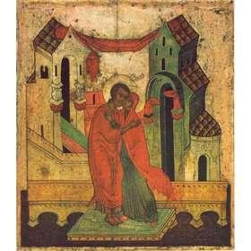 Sainte Anne et Saint Joachim