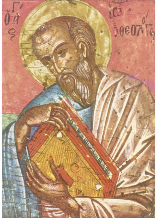 Saint Jean Evangéliste