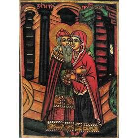 Saint Zachary et Saint Elisabeth (detail)