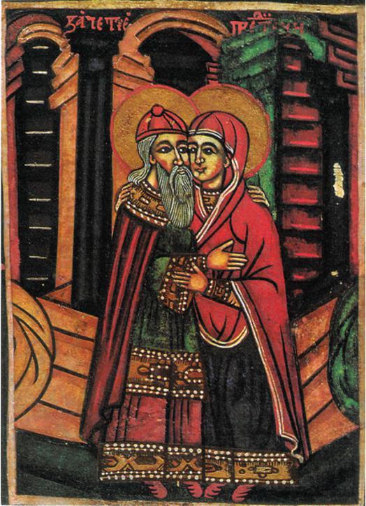 Saint Zacharie et Sainte Elisabeth (détail)