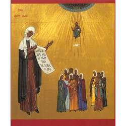 Santa Angela de Merici y sus compañeras