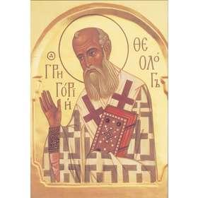 Saint Grégoire le Théologien