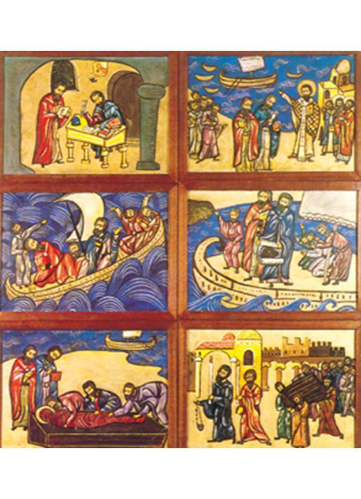 Saint Cyril et Saint Methodius